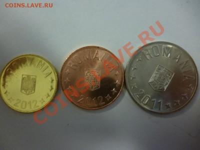 Подборка монет Румынии (по фиксу - 25 руб) 15.02 - P1000921.JPG