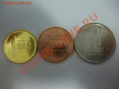 Подборка монет Румынии (по фиксу - 25 руб) 15.02 - P1000920.JPG