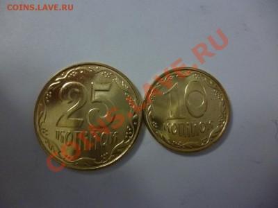 Подборка монет Украины (по фиксу - 12 руб) 15.02 - P1000922.JPG
