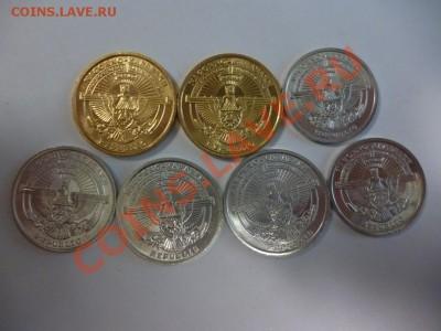 Подборка монет Н.Карабаха (по фиксу - 200 руб) 15.02 - P1000894.JPG