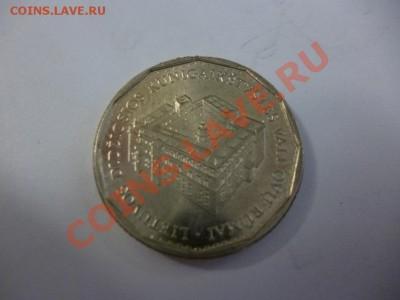Литва 1 лит 2005 парламент изучение спроса - P1000929.JPG