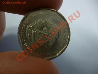 Литва 1 лит 2005 парламент изучение спроса - P1000928.JPG