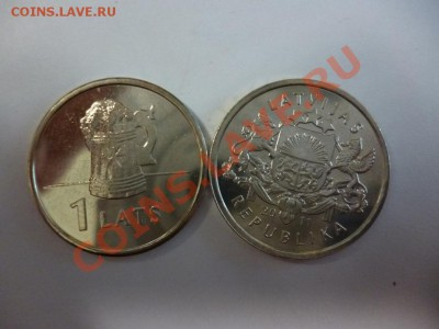 Латвия 1 лат 2011 Пивная кружка (фикс - 90 рублей) 15.02 - P1000896.JPG