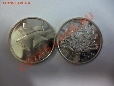 Латвия 1 лат 2012 Колокольчики (фикс - 90 рублей) 15.02 - P1000898.JPG