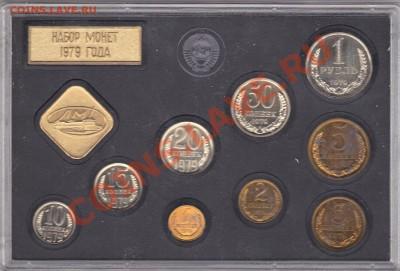 Годовые наборы СССР - 1 рубль Ф-30_0001