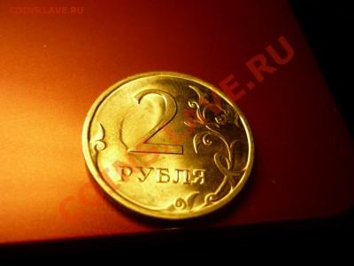 1 Рубль 2009г. БРАК - P1070825.JPG