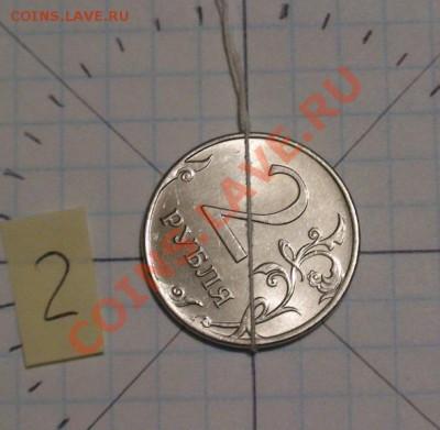 2 рубля с поворотами N1 - 2rpov2a