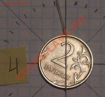 2 рубля с поворотами N2 - 2rpov4a