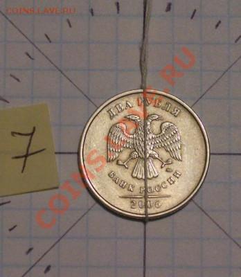 2 рубля с поворотами N2 - 2rpov7