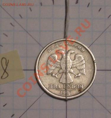 2 рубля с поворотами N2 - 2rpov8