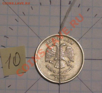 2 рубля с поворотами N2 - 2rpov10