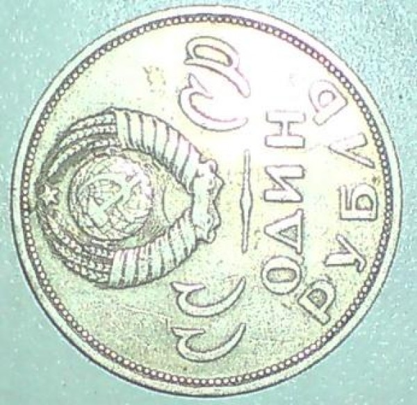 1р 20 лет победы над гернанией 1965г - DSC00609.JPG