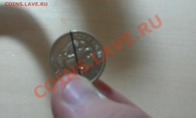 Оцените 1 рубль 2008 СПМД поворот - 120220131375