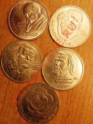 5 штук юбилейных рублей СССР 14.02.13.  22: 00 - Изображение 002