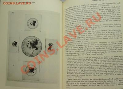 Книга-справочник 28 рассказов о 28 памятных монетах 1812 - 542