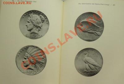 Книга-справочник 28 рассказов о 28 памятных монетах 1812 - 550