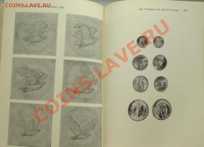 Книга-справочник 28 рассказов о 28 памятных монетах 1812 - 551