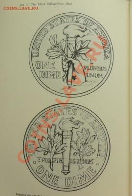 Книга-справочник 28 рассказов о 28 памятных монетах 1812 - 553