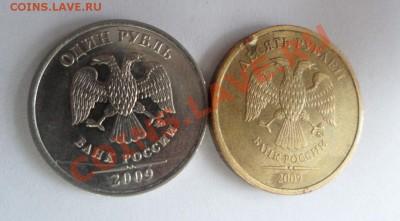 100 рублей 1993 год Выкус Короткий 15.02.13 - 5.JPG