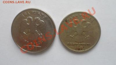 100 рублей 1993 год Выкус Короткий 15.02.13 - 4.JPG