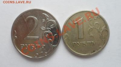 100 рублей 1993 год Выкус Короткий 15.02.13 - 3.JPG