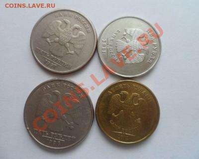 100 рублей 1993 год Выкус Короткий 15.02.13 - 2.JPG