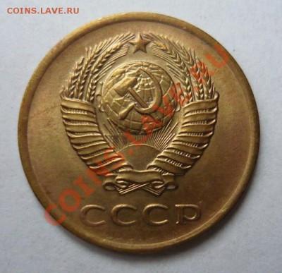 3 коп 1961unc и 5 коп 1961 хорошая - P1070077.JPG
