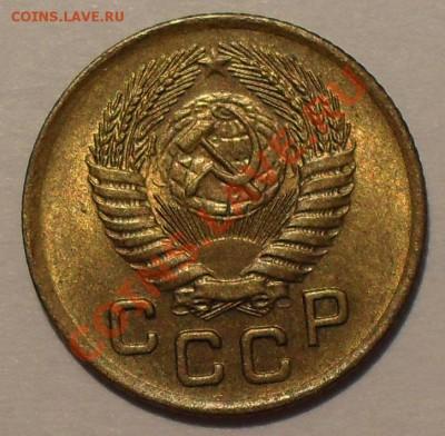 Копейка 1924 года. Отличная, Штемпельный блеск! До 13.02.13г - SDC10846.JPG