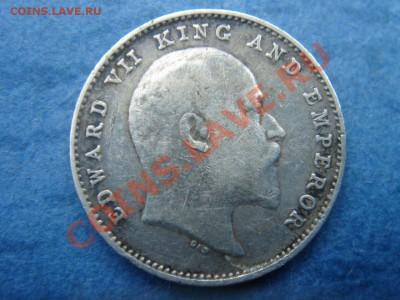 Индия Британская: Ag-917 2 анна 1910 Эдвард 7 до 18.02 22 - Индия 2 анны 1910-2.JPG