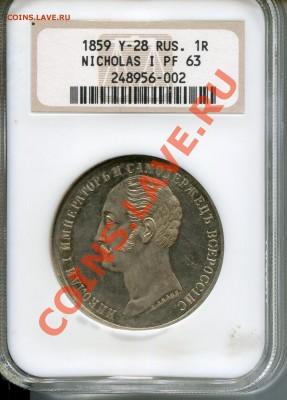 Монета от ( sks73 ) - ваше мнение ? - Tufta126