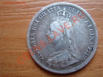 Великобритания: Ag-925 3 пенса 1891 НЕПЛОХАЯ! до 18.02 22-0 - 3 пенса 1891-2.JPG