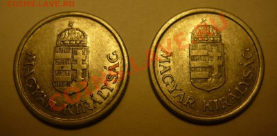 Пенгё.Венгрия.1942,44.До 16.02. 22.00.мск - P1070099.JPG