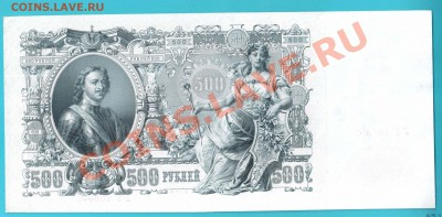 СССР 3 рубля 1925 г до 14.02 22.00 мск - петя2