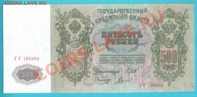 СССР 3 рубля 1925 г до 14.02 22.00 мск - петя