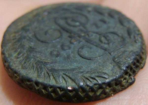 1 копейка 1796 г. ЕМ до 30.09.2008 г. - DSC02587.JPG