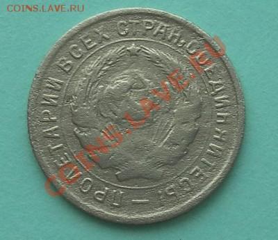 Нечастые 10коп 1934г. до 15.02.13. 22:20мск - SAM_4954.JPG