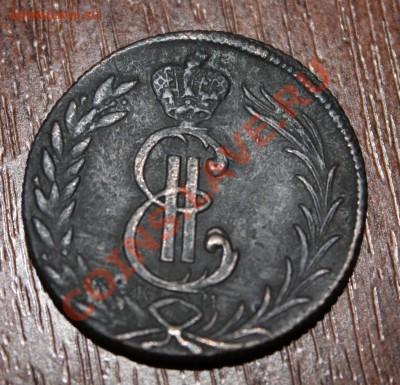 Какова стоимость данных монет? - Изображение 362