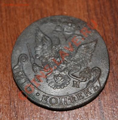 Какова стоимость данных монет? - Изображение 359