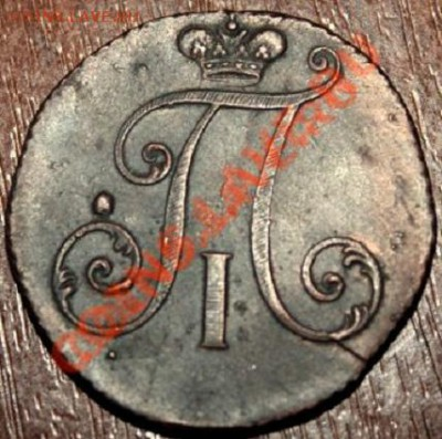 Какова стоимость данных монет? - Изображение 358