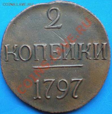 Какова стоимость данных монет? - 2585651