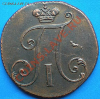 Какова стоимость данных монет? - 2563123