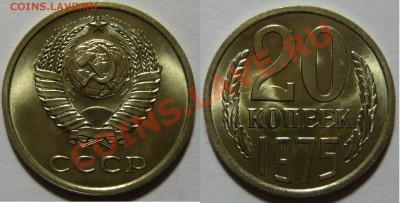 Набор рублей 1961-91 мешковой aUNC - P1050078.JPG