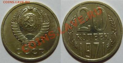 Набор рублей 1961-91 мешковой aUNC - P1050095.JPG