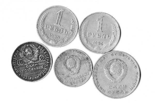 Помогите оценить несколько монет СССР - 66.JPG