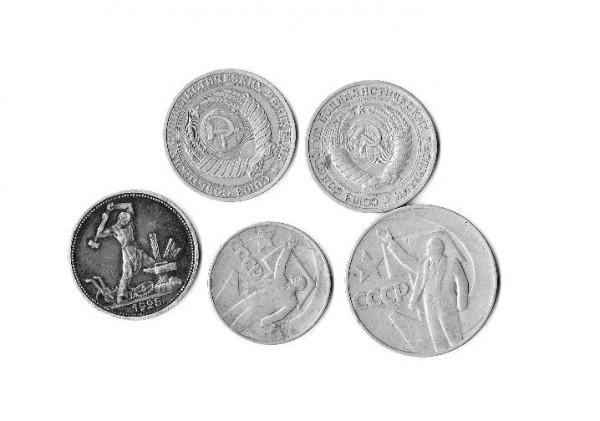 Помогите оценить несколько монет СССР - 67.JPG