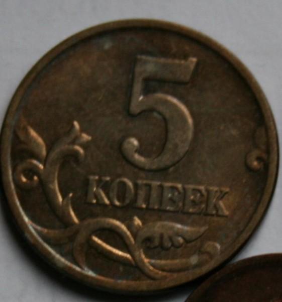 Монета 2 - 2.JPG
