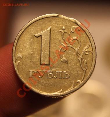 Бракованные монеты - IMG_6559.JPG