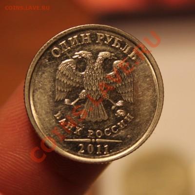 Бракованные монеты - IMG_6558.JPG