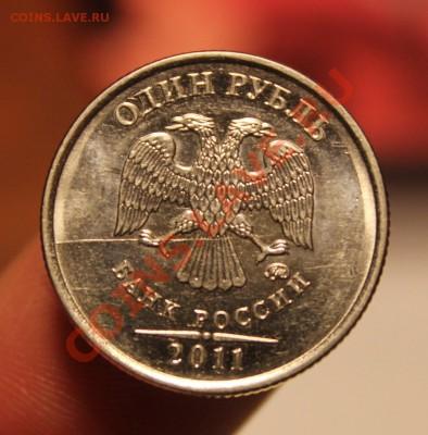 Бракованные монеты - IMG_6557.JPG