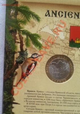 ПОПЫТКА СЛЕПИТЬ КАТАЛОГ НАБОРОВ МОНЕТ СОВРЕМЕННОЙ РОССИИ - Буклет аверс дятел